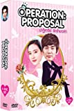 Operation Proposal (Korean TV Drama w. English, Japanese, & Thai Subtitles)