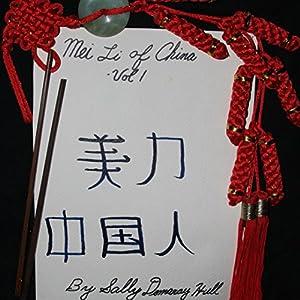 Mei Li of China Vol 1 Illustrated Edition Audiobook