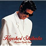 GOLDEN☆BEST~KYOHEI EYED SOUL~