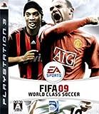 FIFA 09 ワールドクラスサッカー - PS3