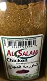 Authentic Middle Eastern Herbs and Seasoning (Chicken Shawarma spices (7oz))