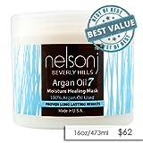 Nelson j Beverly Hills Argan Oil 7 Moisture Healing Mask - Scent: Coconut 16 oz (Scent: Coconut)