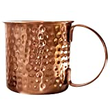 Pure Moscow Mule Copper Mug By Sirqit %2
