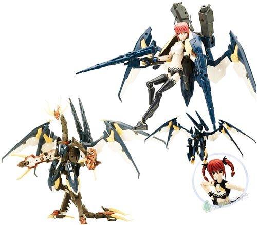 武装神姫 コウモリ型MMS ウェスペリオーの商品画像