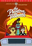 The Phantom Tollbooth [Remaster]