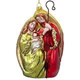 5.5'' Nativity Scene Blown Glass Nativity Christmas Ornament