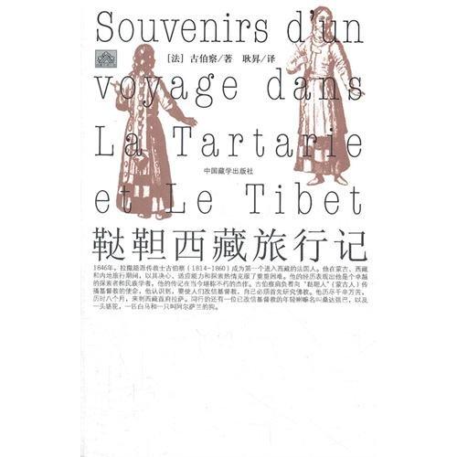 Download The card ground is second to appreciate to purchase guidebook(card ground second official approbation edition)(700 styles of classic form, luxurious jewelry, bequeath to posterity curio big complete works) (Chinese edidion) Pinyin: ka di ya jian shang gou mai zhi nan ( ka di ya guan fang ren ke ban ben ) ( 700 kuan jing dian ming biao ¡¢ she hua zhu bao ¡¢ chuan shi gu dong da quan ji ) pdf