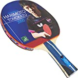 Butterfly Harimoto Tomokazu 2000 Shakehand Table Tennis Racket Japan Series Good Speed and Spin with Superb Control Recommended for Beginning Level Players, Black/red (16950)