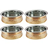 Heat Insulated Double Walled 34 OZ Copper Stainless Steel Multipurpose Bowls for Cereal, Noodles, Ice Cream, Salad, Cooked Food, 4 Pieces per Pack, Handmade Hammered Style Large Serving Bowl, 7 Inch