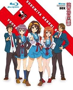 The Melancholy of Haruhi Suzumiya (w/ English Audio/Subs) Blu-ray Complete BO... (japan import)