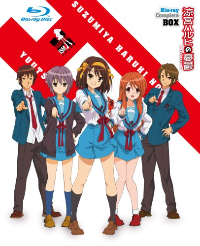The Melancholy of Haruhi Suzumiya (w/ English Audio/Subs) Blu-ray Complete BOX 8 Disc [Limited Edition]