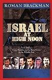Israel at High Noon, Roman Brackman, 1929631642