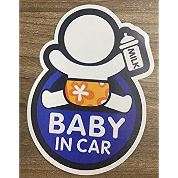Amazon Com Brightt Set Of X2 Baby On Board Safety