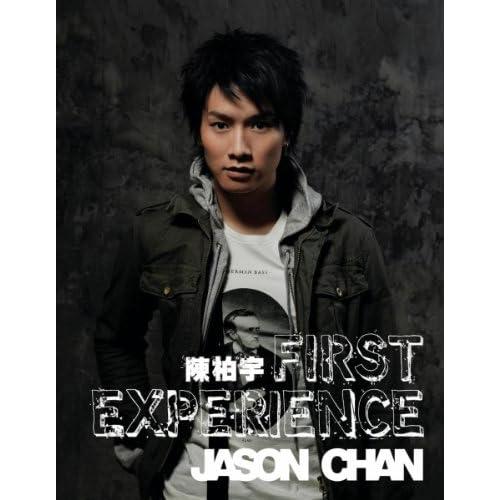 Lai Lai Lai Mp3 Song Joker Edition: Jian Qiang (Gu Zhi Mandarin Version) By Jason Chan On