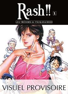 """Afficher """"Rash !! n° 1"""""""