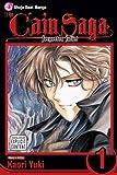 Forgotten Juliet (Cain Saga, Book 1)