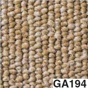 東リ タイルカーペット GA100 サイズ 50cm×50cm 色 GA194 12枚セット 【日本製】