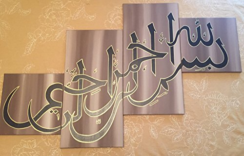 Islamic Calligraphy Pictures Wall Art Handpainted 4 Piece Oil Paintings on Canvas for Home Decorations Living Room Wooden Framed and Stretched Ready to Hang (Black Brown) by Global Artwork