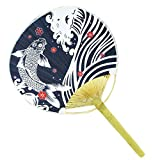 Kylin Express Japanese Style Hand Fan Paper Hand Held Fan Wood Handle, No.6