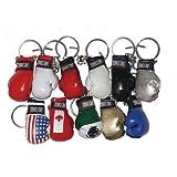 Ringside Small Boxing Glove Key Ring (Black)