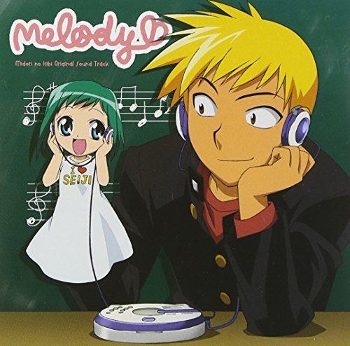 Midori No Hibi by Soundtrack (2004-06-22)
