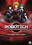 Robotech: The Masters Saga [DVD]