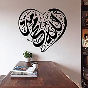 Wall Stickers Creative Muslim culture wall stickers DIY Sitting Room Bedroom Child House Decoration