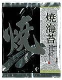 """Sushi Nori - 10 Sheets of 7.5"""" X 8"""" of Japanese Premium Seaweed"""