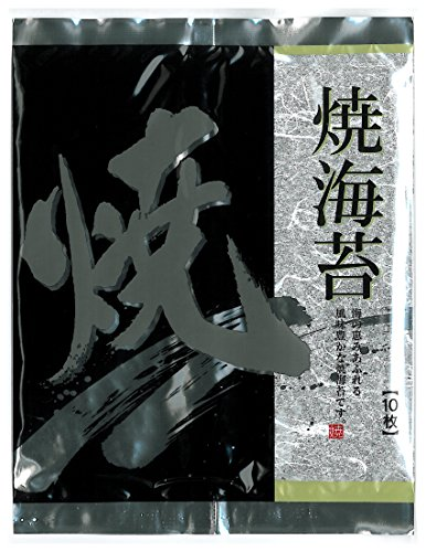 - Sushi Nori - 10 Sheets of 7.5