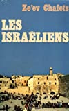 img - for Les Isra liens book / textbook / text book