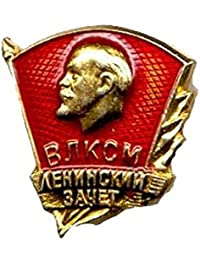 Komsomol Lenin exam The Young Communist League USSR Soviet Russian Pin Badge CCCP