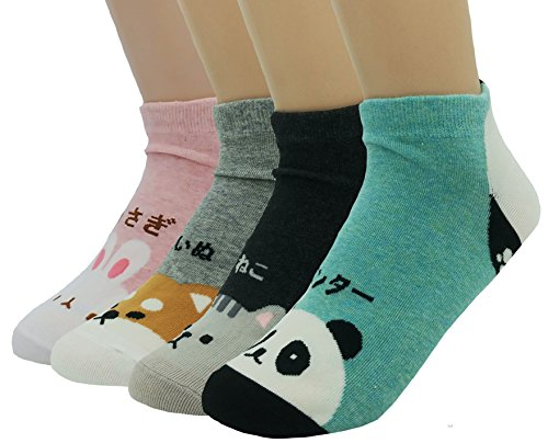 JJMax Women's Cute Black and White Panda Bear Endangered Species Socks (Cute Bottom Animals) - Endangered Species Panda Bear