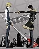 デュラララ!!×2結 5巻 限定版 DVD
