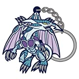 Yu-Gi-Oh TM TM king 5D's Stardust Dragon pinched Keychain
