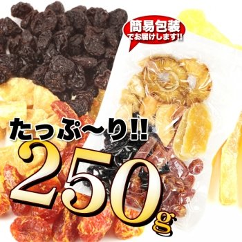 Dried fruit Trial Set that contains the popularity of the seven by no!no! (Image #1)