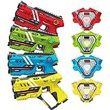 Vatos Laser Tag Gun - Infrared Multi Function Laser Gun 4 Gun 4 Vests - Multiplayer Game Set Tag for Kids Adults-Indoor Outdo