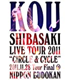 Kou Shibasaki - Kou Shibasaki Live Tour 2011 Circle & Cycle 2011.11.28 Tour Final @ Nippon Budokan [Japan BD] POXD-21006