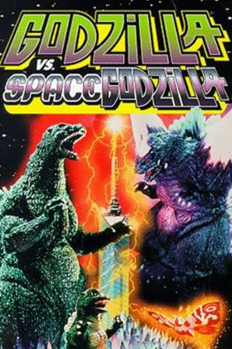Godzilla vs. SpaceGodzilla (1994) (Movie)