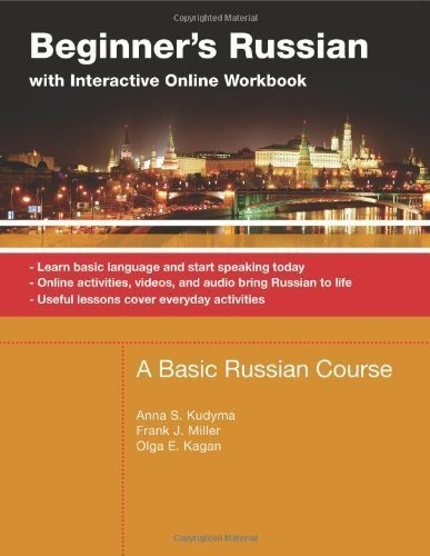 Beginner's Russian With Interactive Online Workbook: A Basic Russian Course (Russian Edition) by Anna S. Kudyma (2015-07-08)