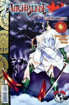 Witchblade Takeru Manga #4