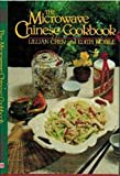 img - for The Microwave Chinese Cookbook book / textbook / text book