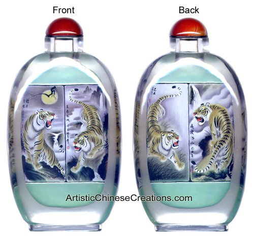 Chinese Collectibles / Chinese Snuff Bottle - Tigers