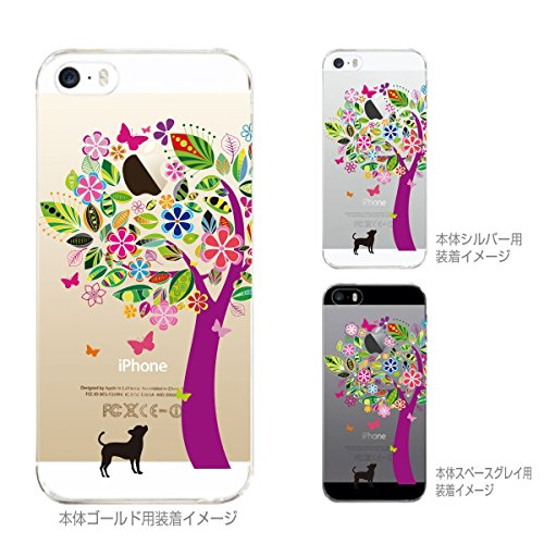 iPhone SE Case, MADE IN JAPAN Hard Shell Clear Case Dog Color Tree for iPhone SE / 5 / 5s