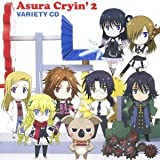 ASURA CRYIN 2 VARIETY CD(2CD) by KING RECORDS (JAPAN)