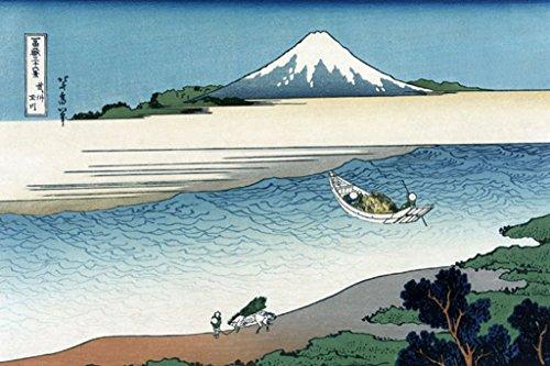 Tama River in Musashi Province, by Katsushika Hokusai, 20x30 Poster, Heavy Stock Semi-Gloss Paper Print