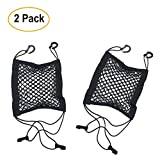Pack of 2 Dog Barrier Car Seat Net | Universal Dual Layer Stretchable Mesh Organizer with Reinforced Hooks | Keep Your Children and Pets Safe and Prevent Distraction While You Drive | For Sedan, SUV