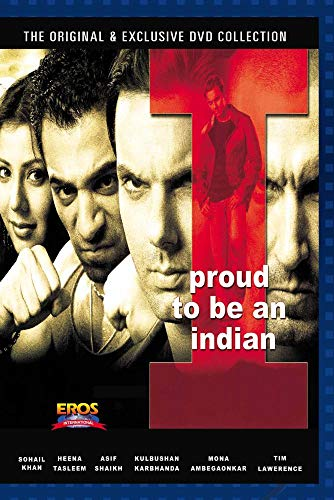 I Am Proud To Be Indian ()
