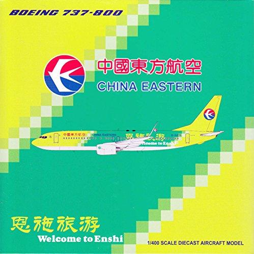 jcw4693-1400-jc-wings-china-eastern-boeing-737-800w-reg-b-5475-pre-painted-pre-built