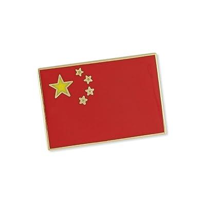 Republic of China Flag Chinese Enamel Lapel Pin