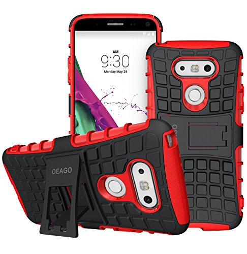 Tough Hybrid Dual Layer Case for LG G5 (Red) - 6